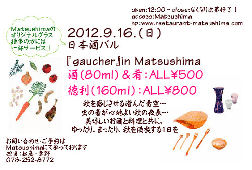 Gaucher916